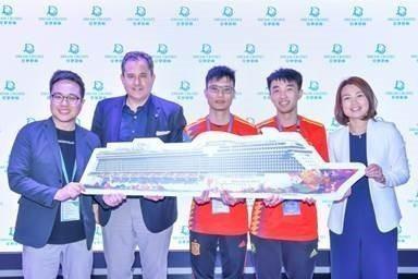 Dream Cruises unveils world's first eSports facility on World Dream
