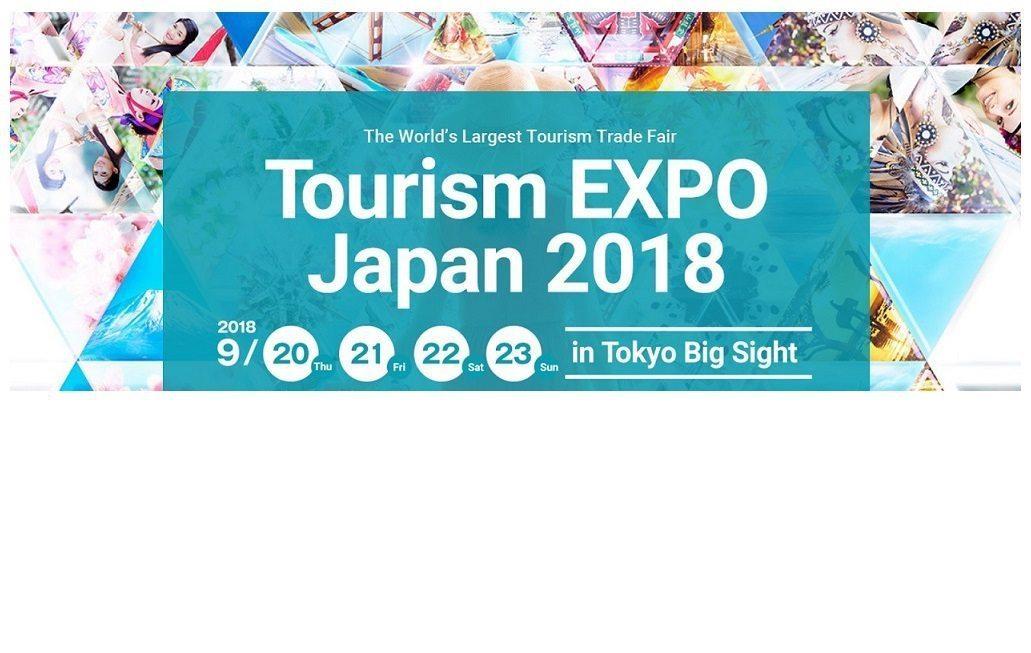 Japan Association of Travel Agents loves Tourism EXPO Japan 2018