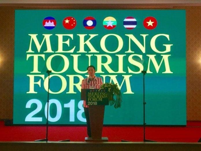 Mekong Tourism Forum 2018 opens in Nakhon Phanom