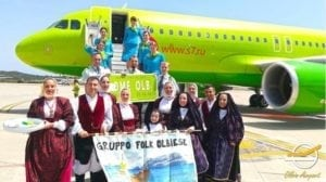 S7 Airlines: New operation to Olbia-Sardinia-Italy