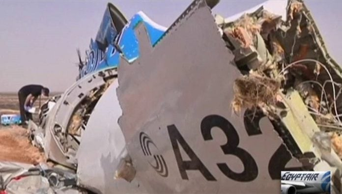 Investigators: Deadly EgyptAir crash was not caused by bomb