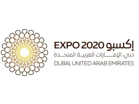 EXPO Dubai 2020 – Is the region gearing up?