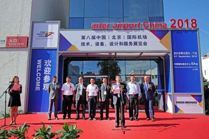 Inter Airport a must attend for Chinese Airport business