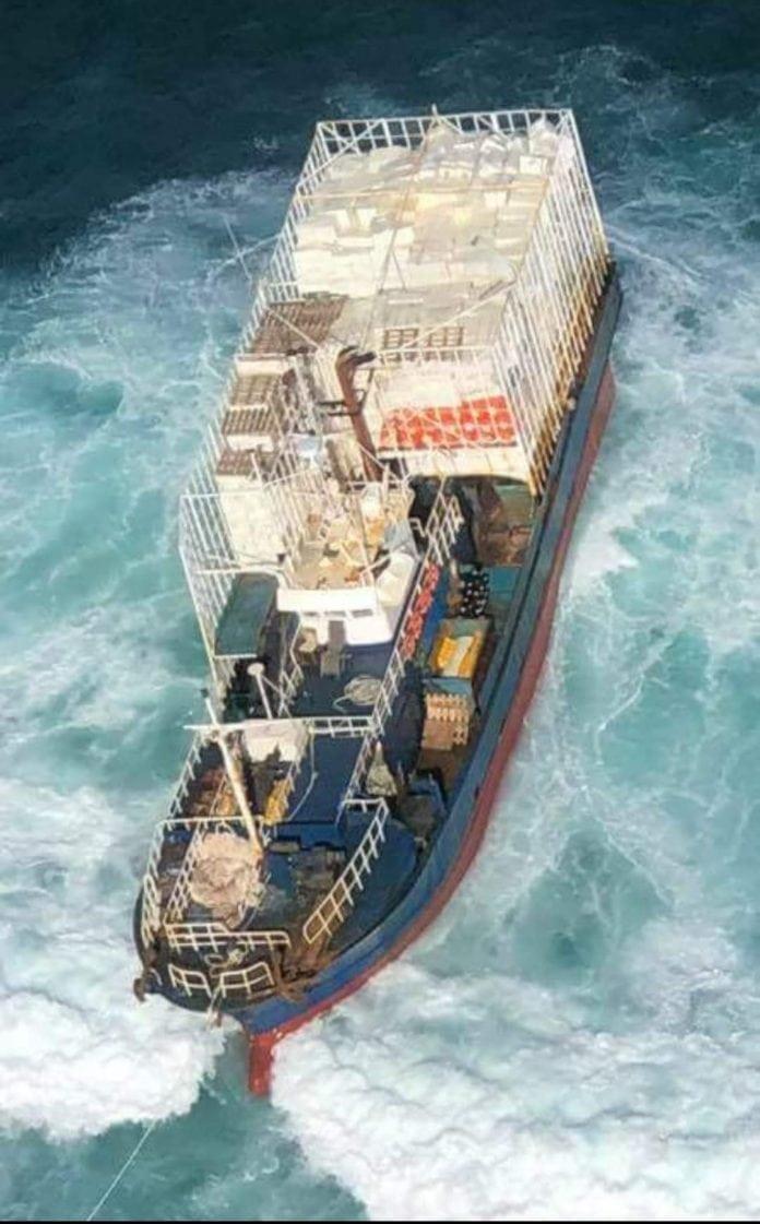 Kenyan-flagged vessel ends in fatal tragedy on Seychelles reef