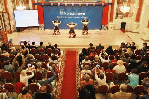 Hainan Culture Enters Russia to promote Hainan Tourism