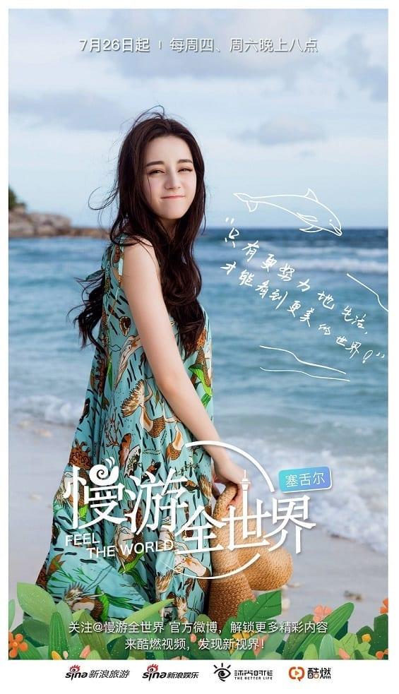 Seychelles Tourism Board hosts Chinese celebrity artiste Dilraba