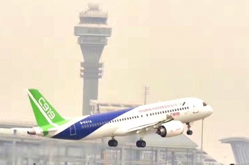 Third Chinese prototype passenger plane completes its maiden flight
