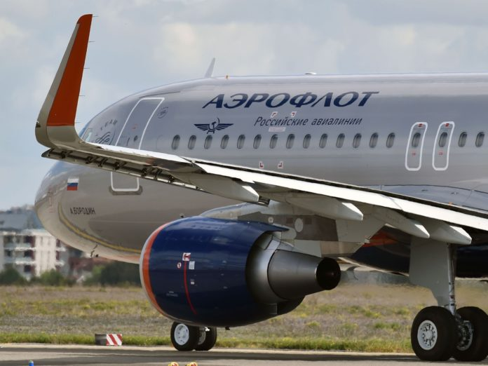 'Attempted hijacking': Aeroflot passenger demands to be flown to Afghanistan