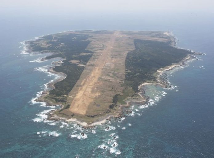 Japan buys small island for US jets' landing practices