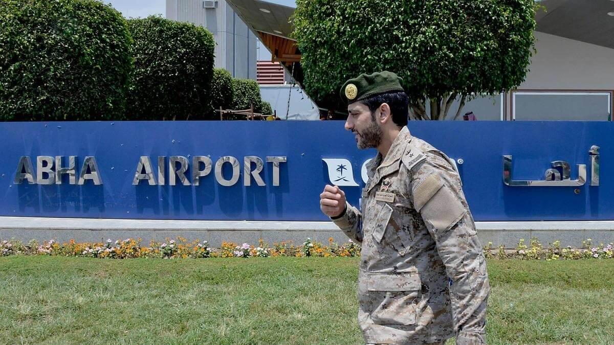 Nine civilians wounded in terrorist attack on Saudi Arabia's Abha airport