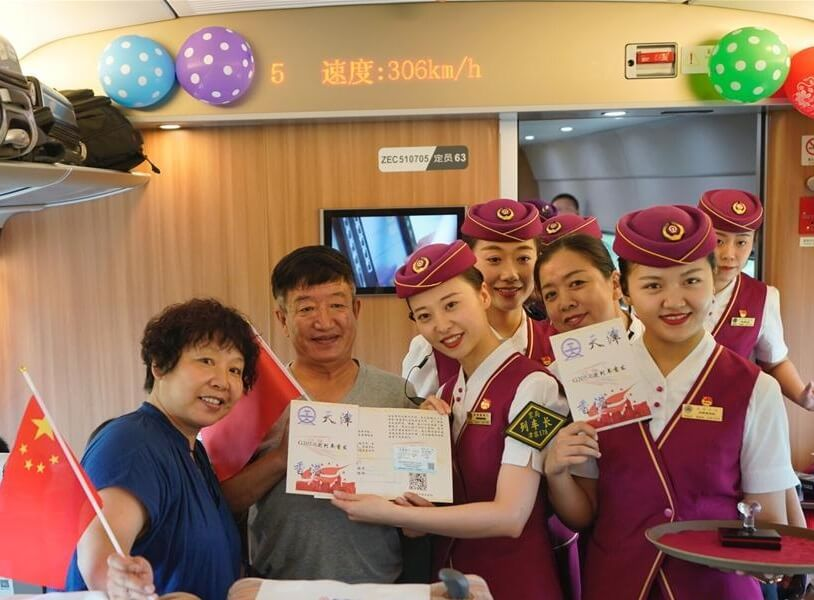 New bullet train service links Tianjin and Hong Kong