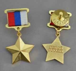 Pilots who saved 233 lives in Airbus A321 disaster awarded 'Hero of Russia' medals