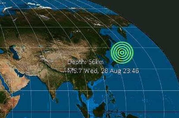 6.0 earthquake strikes Hokkaido, Japan
