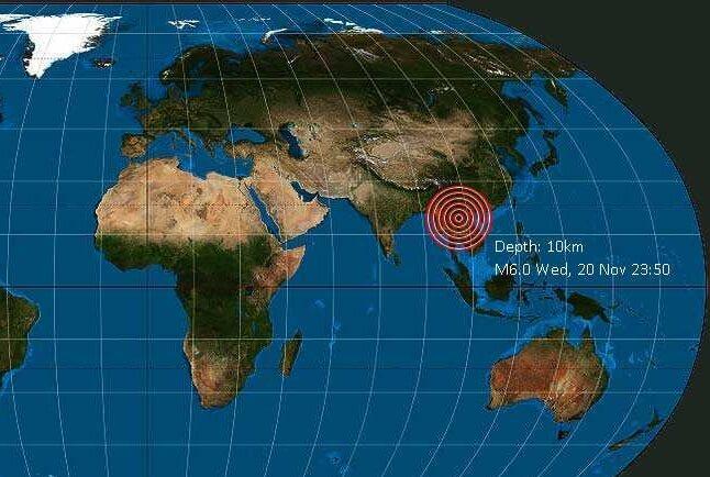 Strong earthquake strikes Laos, no tsunami warning issued