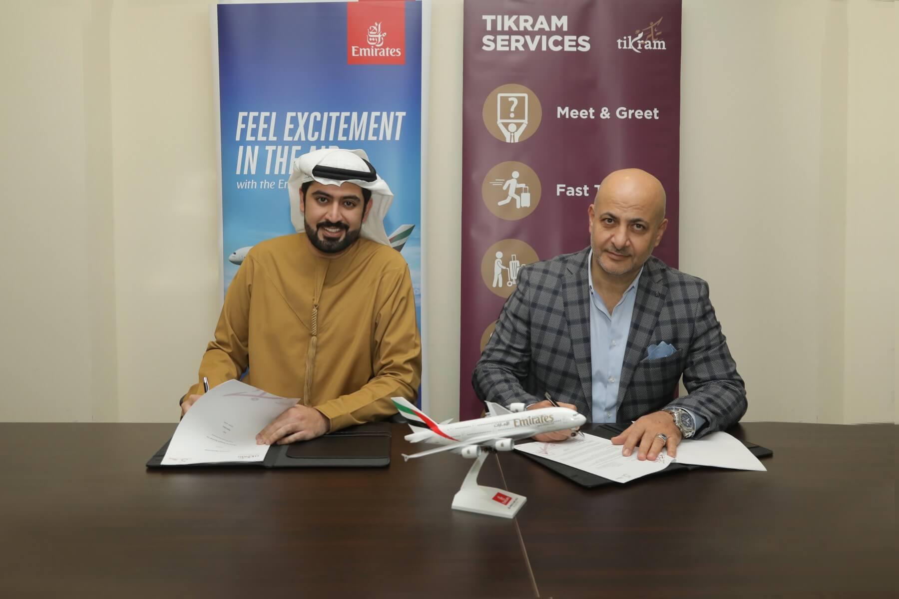 Royal Jordanian Airlines Establishes Tikram Service