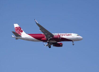 FlyArystan: 1.5 milion passengers in 2020