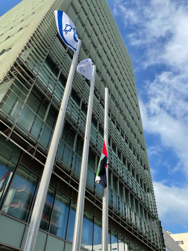UAE Embassy in Israel is a New Paradigm of Peace