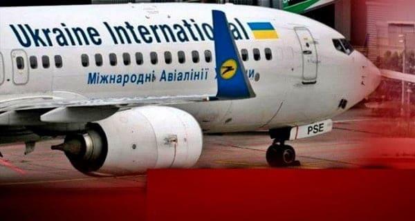 Not true: Ukraine denies hijacking of its plane in Kabul